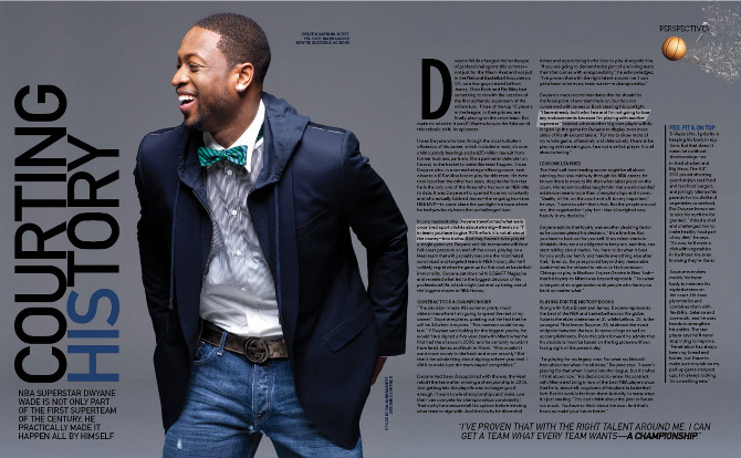 Dwyane Wade - Cover Feature